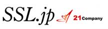 安心・格安なSSLサーバ証明書 21-SSL | ドメインレジストラ 21company